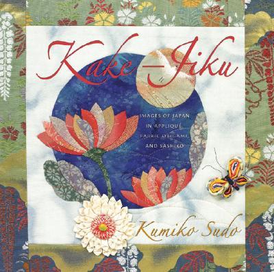 Kake-jiku By Sudo, Kumiko